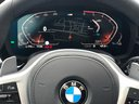 Rent-a-car BMW 520d xDrive Touring M equipment in La Condamine, photo 11