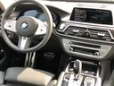Rent-a-car BMW M760Li xDrive V12 in Monaco, photo 8