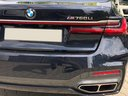 Rent-a-car BMW M760Li xDrive V12 in Monaco, photo 18