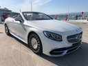 Rent-a-car Maybach S 650 Cabriolet, 1 of 300 Limited Edition with its delivery to Cote D'azur International Airport, photo 2